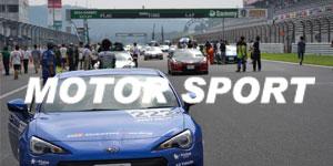 モータースポーツのイメージ